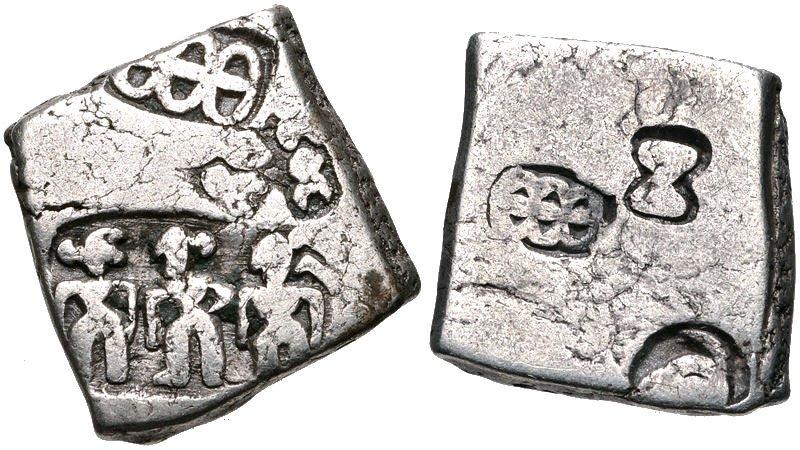 Maurya Empire Punched Coin circa 315-310 BC